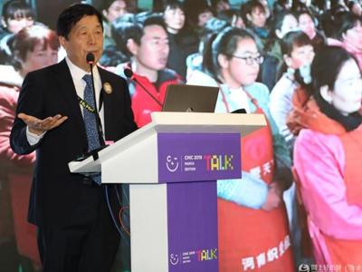2018中国纺织服装行业年度精锐榜发布暨中国纺织服装精英论坛在沪举办