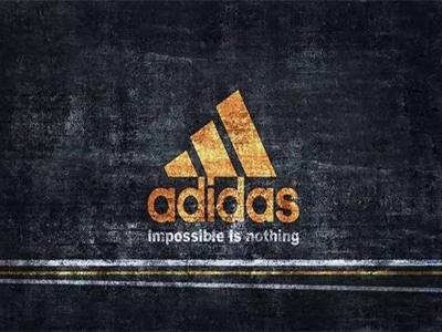 adidas又走到十字路口 2018年销售额达219亿欧元