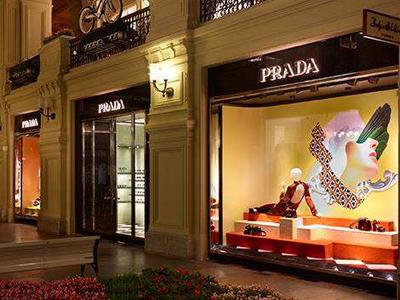 """Prada业绩四年来首次增长,但中国依然是""""死穴"""""""