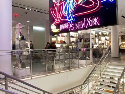 Forty Five Ten会成为千禧一代的Barneys百货商店吗?