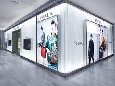 Prada门店不再进行季末促销 马莎百货向食品零售转型