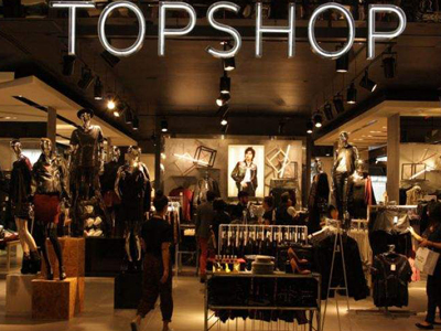 TOPSHOP母公司将申请破产重组 去年开始放弃中国市场