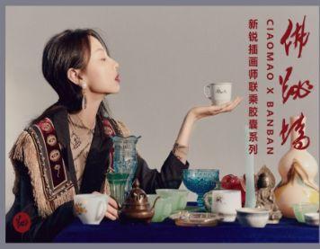 N-ONE国际设计师集合平台携新品牌亮相ontime展