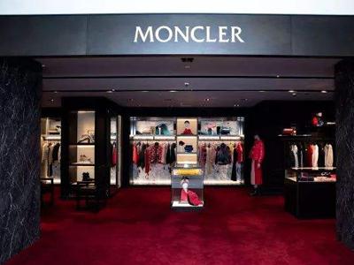 投资Moncler获得惊人回报 Eurazeo净赚14亿欧元后离场