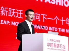 陈大鹏:未来,中国服装企业要提升三个能力