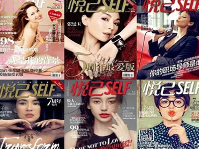 时尚系统变得更加复杂 时尚品牌为何还在纸媒上做广告?
