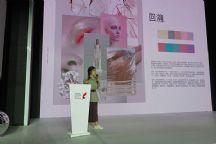 聚焦前沿趋势 传递时尚智慧丨2020春夏中国女装面料流行趋势沙龙登陆柯桥时尚周