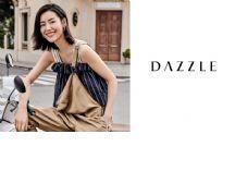 地素时尚荣登中国上市公司品牌价值新锐榜