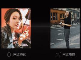 """网红第一股如涵除了张大奕,还有崛起的""""朴正义们"""""""