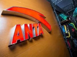 安踏否认FILA财务造假指控 获新股东7.78亿港元支持