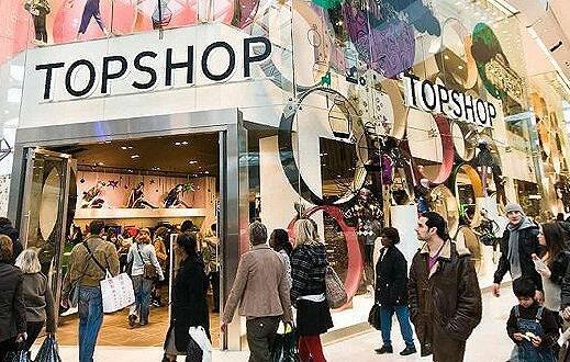 为避免破产风险,Topshop 母公司将用股权换取租金减免