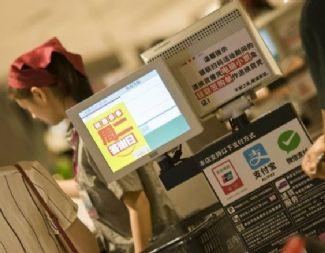 中国零售商数字化闯关的新挑战