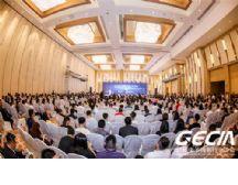 2019中国数字电商发展峰会召开!淘宝直播、抖音短视频将成下一风口
