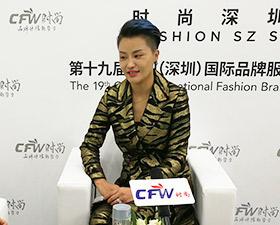 时尚深圳展|专访罗拉密码设计总监罗拉
