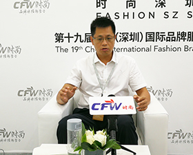 时尚深圳展|专访于都县委常委何新平