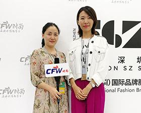 深圳时尚展|专访浪巢孵化器项目负责人崔苗