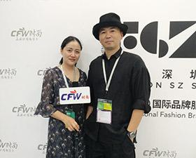 时尚深圳展|专访千瑞庄服饰有限公司总经理谢建东