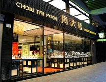 周大福首财季销量滑坡 香港零售业怎么了?