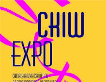 首届中国(深圳)针织品牌创新设计周将于明年4月亮相深圳国际会展中心,展位签约面积超过60%