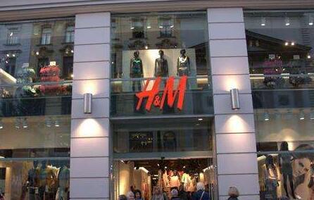 H&M切断与中国供应商的联系