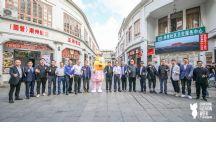 3.16相约白云! 2021广东时装周-春季首场启航活动在潮州成功举办