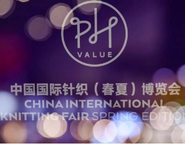 PH Value回顾 | 璀璨展品 春日 就该焕然一新!