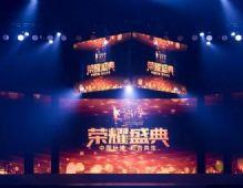 传承行业精神,汇聚榜样力量   2021 CKIW中国针织行业「金针奖」颁奖盛典隆重举行