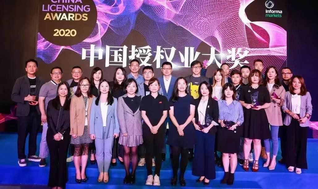 2021中国授权业大奖报名火热报名中