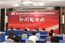 打造行业全产业链品质盛会 中国(杭州)国际纺织服装供应链博览会6月杭城相约!