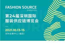 fs2021秋冬精选展商|沃棆特:一家懂时尚的纱线供应商